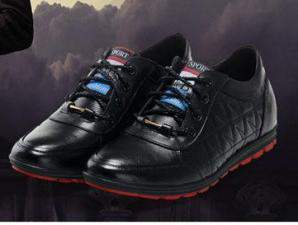 """Phái nam """"chao đảo """" những mẫu giày  tăng chiều cao mới nhất"""
